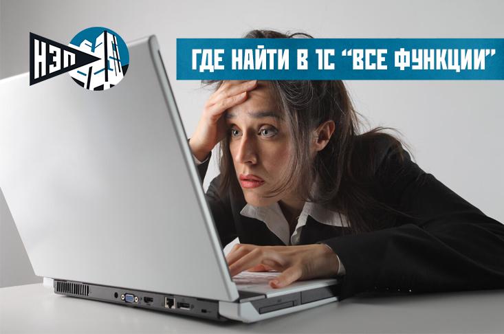 Москва программист 1с удаленная работа удаленная работа дистанционно преподаватель
